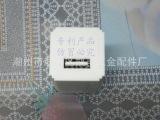 新款私模智能USB充电器头足1A适用进口国产智能手机厂家批发