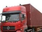 承接全国各地货物及果蔬、设备建材运输定时到达