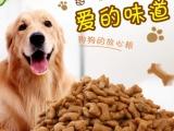 狗粮食品可以邮寄美国吗