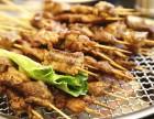 长沙无烟烧烤海鲜烧烤技术培训免食材费