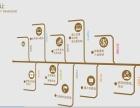 沈阳企业形象宣传片金融产品制作,过场MG动画开发