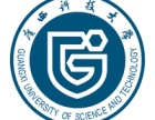 广西科技大学函授2018年大专本科-专业学费 学校统一
