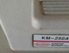 出售电动缝纫机一批