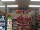 小区门口超市急转