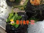 【长沙经典黑色臭豆腐】外酥里嫩/千元创业/摆摊开店