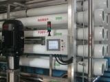 植物提取物溶液膜浓缩系统设备