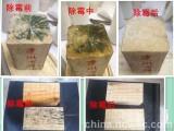 广东佛山批发木材除霉剂,除蓝变脱霉剂,墙体除霉剂厂家