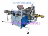 卫生纸加工设备厂需要什么设备