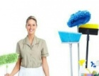 提供优质服务,价格实惠,专业钟点工,家庭办公楼商场保洁