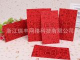 厂家供应 婚礼红包 广告利是封 恭喜发财大号红包 一包6张 批发