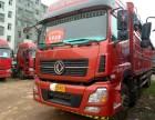 东风天龙前四后八9.6米货车,国四,低价出售