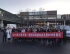 2019年德国科隆国际家具博览会IMM(上选中国总代理)