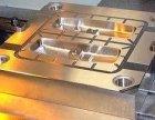 潍坊价格实惠的压铸模具出售——压铸模具生产商