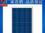 新型高效第三代太阳能板 100W多晶硅太阳能充电电池板