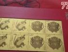 2016火猴迎新金邮票