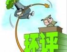 河南环评报告环评专家 中部科技 专业 权威 环评价格