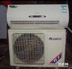 点击进入鹤壁西门子冰箱售后维修特约网站~诚信为您服务