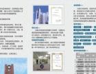 日本留学0⃣️中介一站式留学服务