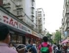 花溪朝阳村55平餐馆转让【租铺客】