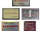 深圳宝安白领办公职业训练教程