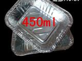 厂家批发 一次性饭盒 烧烤锡纸盒  快餐铝箔盒 打包锡箔盒