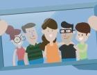 海南 海口公益宣传片 广告片 摄影摄像 后期制作三维动画