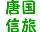 唐山去天津机场北京机场接送机商务车大巴50