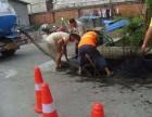 常州清理化粪池公司