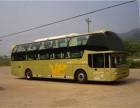 (客运)郑州到灵武的大巴车代办货物运输宠物托运