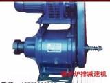 山西锅炉GL-5P炉排减速机制作及安装