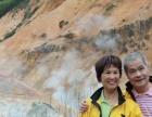 免费老人旅游咨询、旅游线路定制
