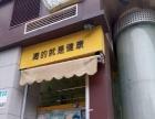 水东镇金海购物广场 奶茶店转让