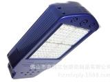 新款LED路灯外壳套件/厂家直销