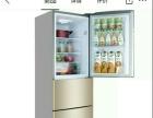 容声三门冰箱