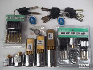 杨浦区配汽车芯片遥控钥匙 专业匹配各类汽车钥匙高清图片