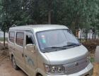 长安商用星光款 1.3 手动 标准型 长安星光G4500面包车