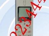 东莞联通无线电话机/联通无线座机、无线固话