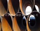 沧州市螺旋钢管有限公司 生产螺旋钢管 防腐钢管