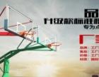 郑州篮球架批发移动式篮球架地埋式篮球架钢化玻璃篮板