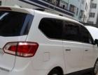 宝骏730 2014款 1.5L 手动豪华型 7座-买商务车的福