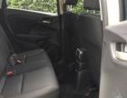 本田 飞度 2016款 1.5L LX CVT舒适型-精品车况