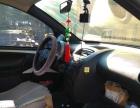比亚迪F02011款 1.0 手动 尚酷版 尚酷型 F0车况好,