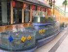 定做鱼缸 移动式海鲜池 定做异形海鲜鱼缸