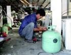 大连华南空调加氟空调维修空调维修 空调保养