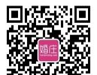 东北农村婚宴菜单【婚庄网】