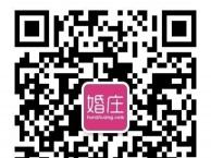 一场民国时期的复古婚礼策划【婚庄网】