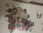 福禄寿喜财大版张全套邮票收藏品