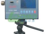青岛路博环保 直读式防爆粉尘浓度测量仪