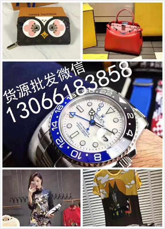 广州精仿手表一比一手表奢侈品货源批发广招微信代理哪里有