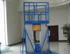 铝合金升降机导轨式升降机车载式升降机无障碍登车桥套缸式